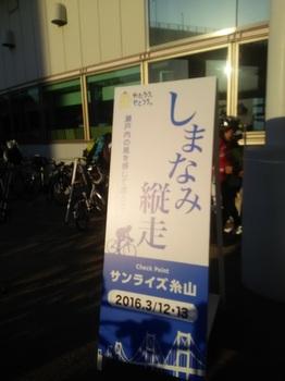 DSC_3589.jpg