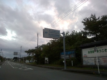 P061.jpg